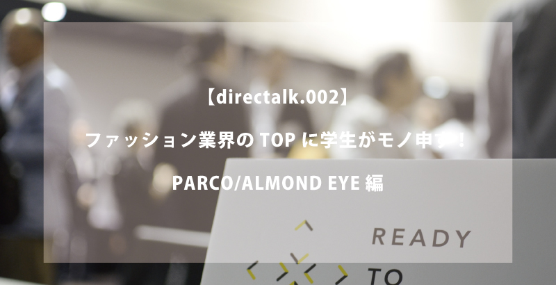 directalk2top