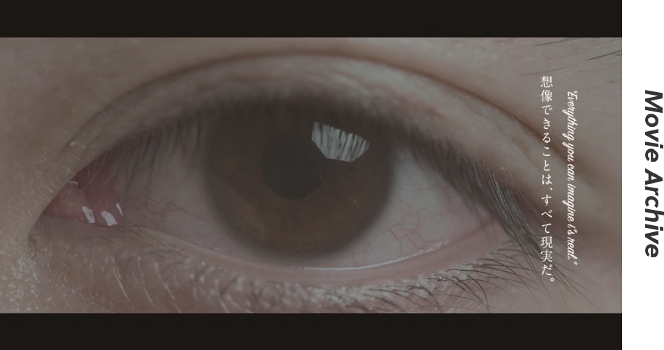 somewhere eye