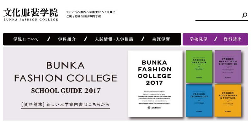 文化服装学院が百貨店/ファッションEC業界のプロを講師として招いた実践的プログラムを行う!
