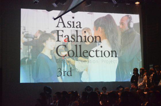 アジアのファッションを世界へ!Asia Fashion Collection 2016 TOKYOステージ発表