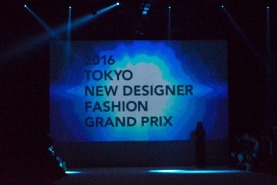 2020年には有名ブランドに?TOKYO新人デザイナーファッション大賞 2016 次世代を担うファッションデザイナーが集結