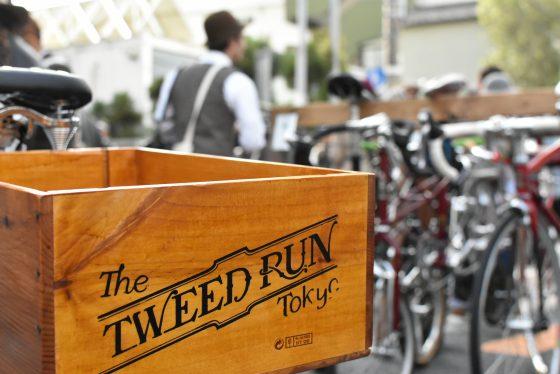 【REPORT】ツイードラン東京(Tweed Run Tokyo)2016-自転車に乗ることをファッションに!-