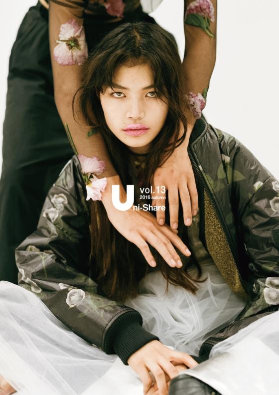 あなたを奮い立たせる、学生団体Uni-Shareとクリエーターが共に創り上げるファッションフリーマガジン最新号が3000部限定で発刊