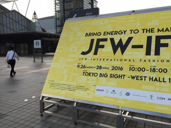 【REPORT】アーバンリサーチ/ベイクルーズなど大手アパレルと進行テクノロジー企業の取り組み|繊研新聞社主催ファッション業界の展示会「JFW-IFF」