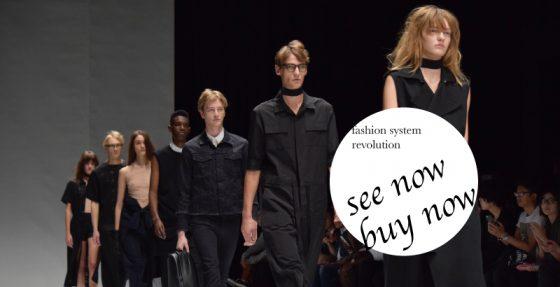 ファッションシステムが変わる時?《オートクチュールからSee Now Buy Nowまで》ファッションの歴史から読み解く業界の流れ【後編】
