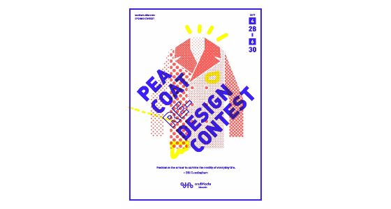 【NEWS】古舘伊知郎氏が気に入るピーコートをデザインせよ!ファッションFAB施設「andMade(アンドメイド)」にてデザインコンテスト開催