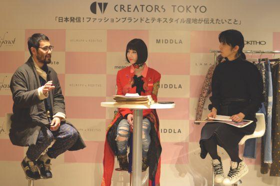 【Report】日本発信の次世代デザイナーと日本のテキスタイル産地が世界で活躍していくために今できることとは?
