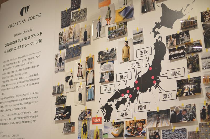 """日本が世界で闘うために鍵となるのは""""デザイナーと産地のタッグ"""""""