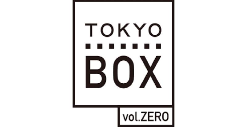 一般のお客さんも参加できるファッションショー「TOKYO BOX vol.ZERO」がまもなく開催!