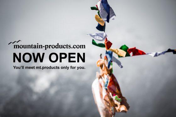 ネット通販も専門性の時代へ?業界初、アウトドア専門ECサイト「mountain-products.com」がオープン。