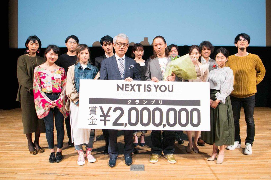 新規事業コンテスト「NEXT IS YOU(ネクスト・イズ・ユー)」のグランプリは「オタク市場への参入~SHIBUYA系とAKIBA系の融合~」に決定。