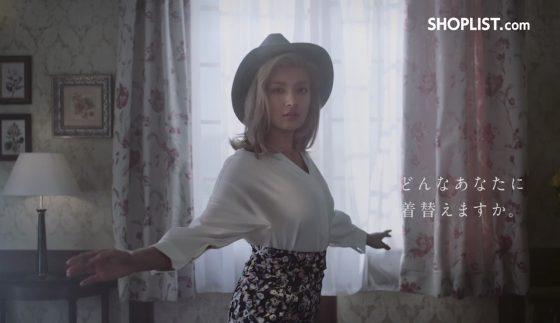 ファストファッション通販「ショップリスト」がテレビ新CMでローラを起用。