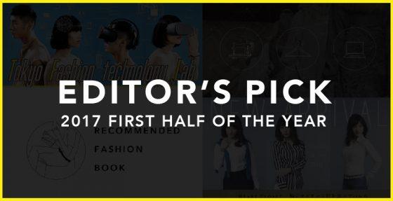 【上半期まとめ①】編集部がオススメしたい!渾身のファッションニュース7選