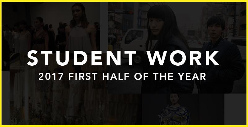 上半期まとめ③|ファッションサークルや学生の記事7選