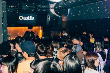 東京のファッションシーンを映し出す。若者が集まる場「OPEN PARTY」の様子を紹介!