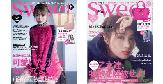 ファッション誌の販売で独走する宝島社がインスタグラム広告販売に着手