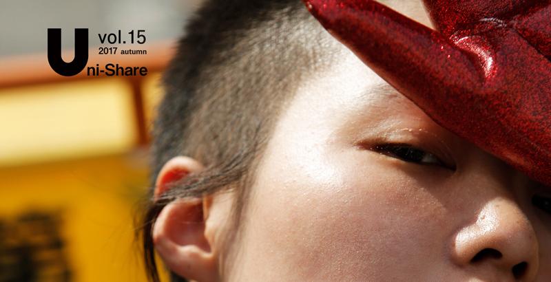 ファッションマガジンUni-Share が、リリースイベントとなる写真展『残響』を開催