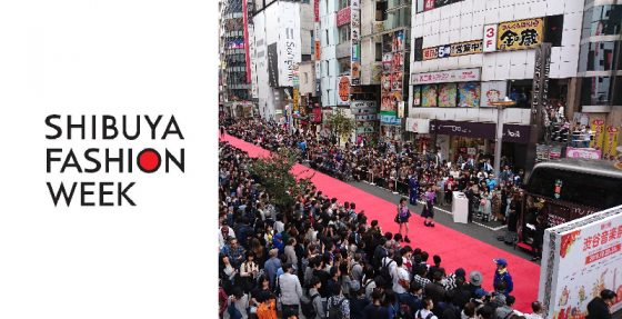 渋谷ファッションウイーク、業界を目指す学生&若手デザイナーと連携し、路上ランウェイを開催
