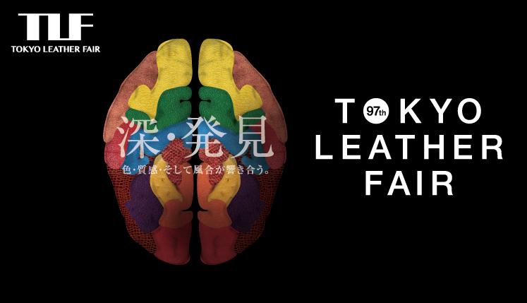 「第97回東京レザーフェア」ジェンファン⽒とコラボで、レザーファッションショー&トークショー開催