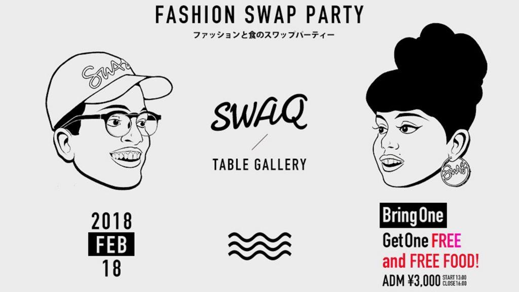 SWAQ TOKYOがファッションと食のスワップパーティーを2/18に開催!