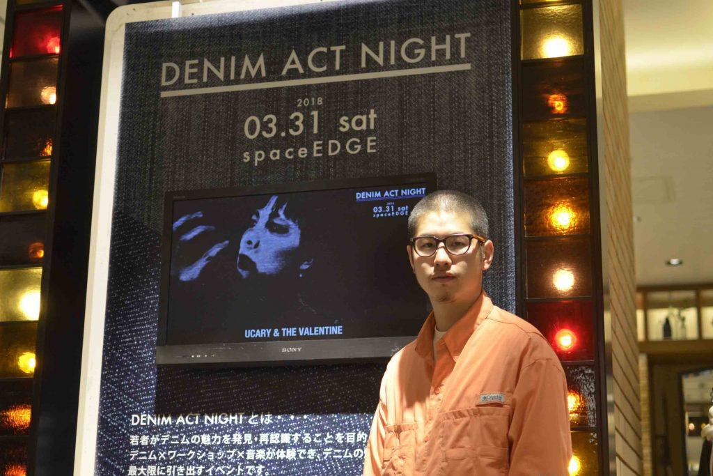 DENIM ACT NIGHT(デニムアクトナイト) 若手クリエーターインタビュー002|KEISUKEYOSHIDA