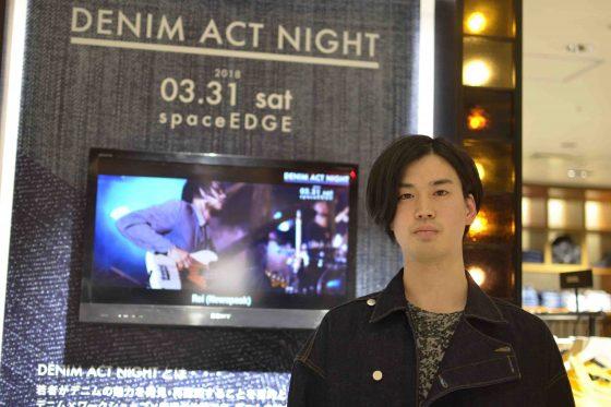 DENIM ACT NIGHT(デニムアクトナイト) アーティストインタビュー006|Newspeak(Rei)