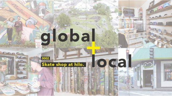 【連載】「グローバル+ローカル=? 」 VOL.2:ローカルスケートボードショップ店長に聞く、ハワイらしい地域密着ビジネス