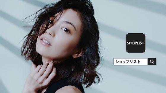 SHOPLIST(ショップリスト)が新TVCMに矢野未希子を起用、MEGA SALE開催も!