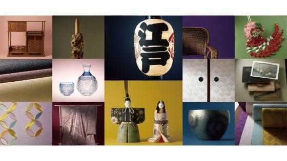 古くからの東京を発見できる「東京都伝統工芸品41品目」が羽田空港にて7月30日より開催決定