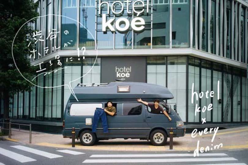 渋谷のホテルが工場に!? デニム兄弟によるデニムの魅力を伝えるためのクラウドファンディング始動。