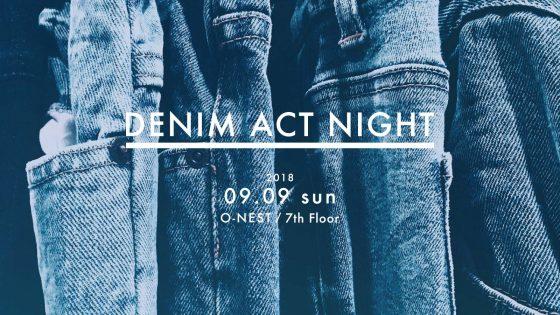 サスティナブルにデニムを楽しむ『DENIM ACT NIGHT(デニムアクトナイト)』第2弾が渋谷O-Nest & 7th Floorで開催決定!
