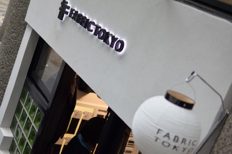 「FABRIC TOKYO 表参道店」が08/03よりOPEN!ふぁぶりっく横丁も開催!