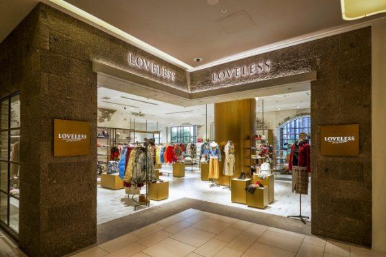 セレクトショップ「ラブレス」がニューストアをオープン!!「ラブレス サニーサイドフロア」をグランフロント大阪と新宿フラッグスに出店