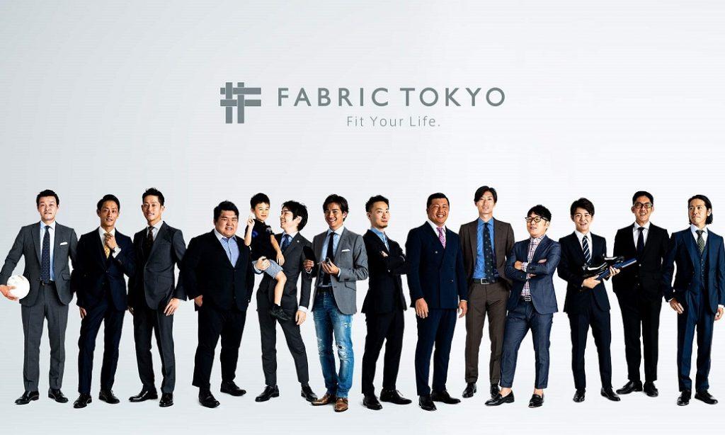 年齢、職業、体型、不問!FABRIC TOKYOがビジネスマンのモデルを募集開始!スーツ1年間無料の個人スポンサー契約のチャンスも。