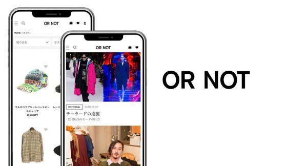 デザイナーズブランドに特化したメンズファッションのグローバルECプラットフォーム『OR NOT』(オアノット)がローンチ!