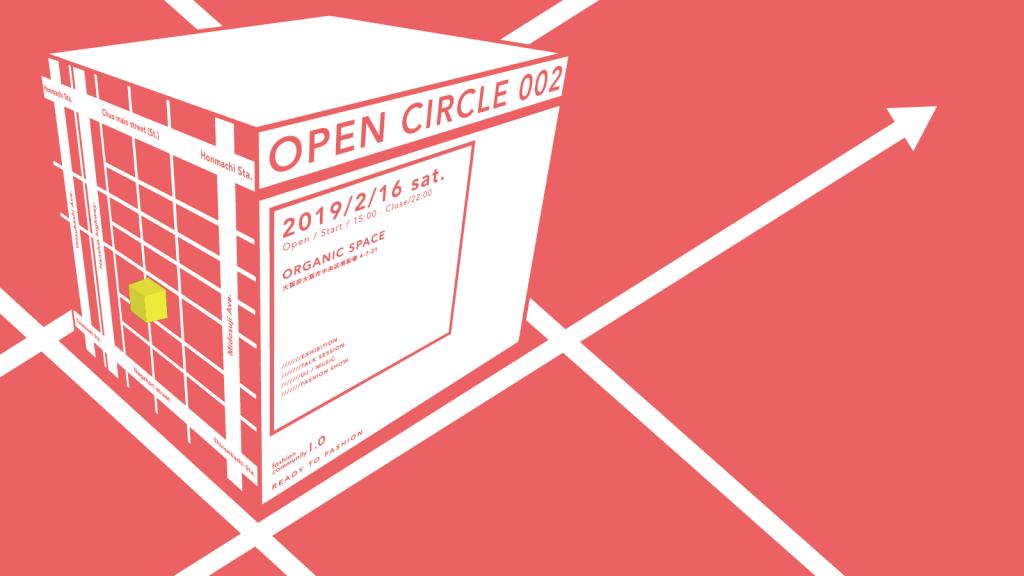 関西のファッション好きなミレニアルズが集まるイベント「OPEN CIRCLE 002」が開催!