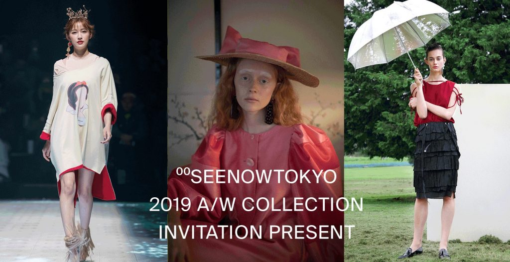 ファッションECサイト「SEENOWTOKYO」がファッションウィーク期間中に注目の3ブランドとランウェイを開催。新作をその場で手に取ることができる受注会も。