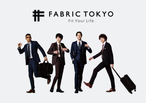 関西初出店!ネットで買えるオーダースーツ、FABRIC TOKYOが大阪・梅田に進出。