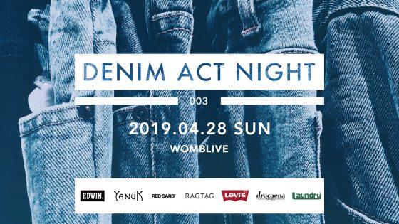 『DENIM ACT NIGHT(デニムアクトナイト)』第3弾が渋谷WOMBLIVEで開催決定!