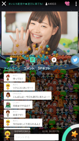 showroom_image
