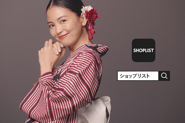 SHOPLISTが大人気モデル矢野未希子さん出演のTVCMを2019年7月1日より放映開始!