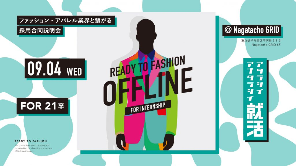 READY TO FASHION OFF LINE 004