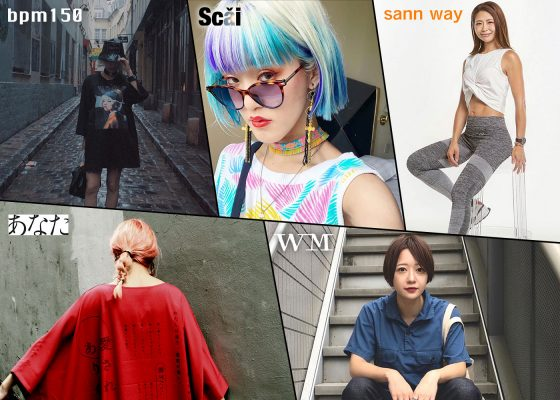 D2Cプラットフォーム「picki」が人気インフルエンサーによる5つのファッションブランドをリリース