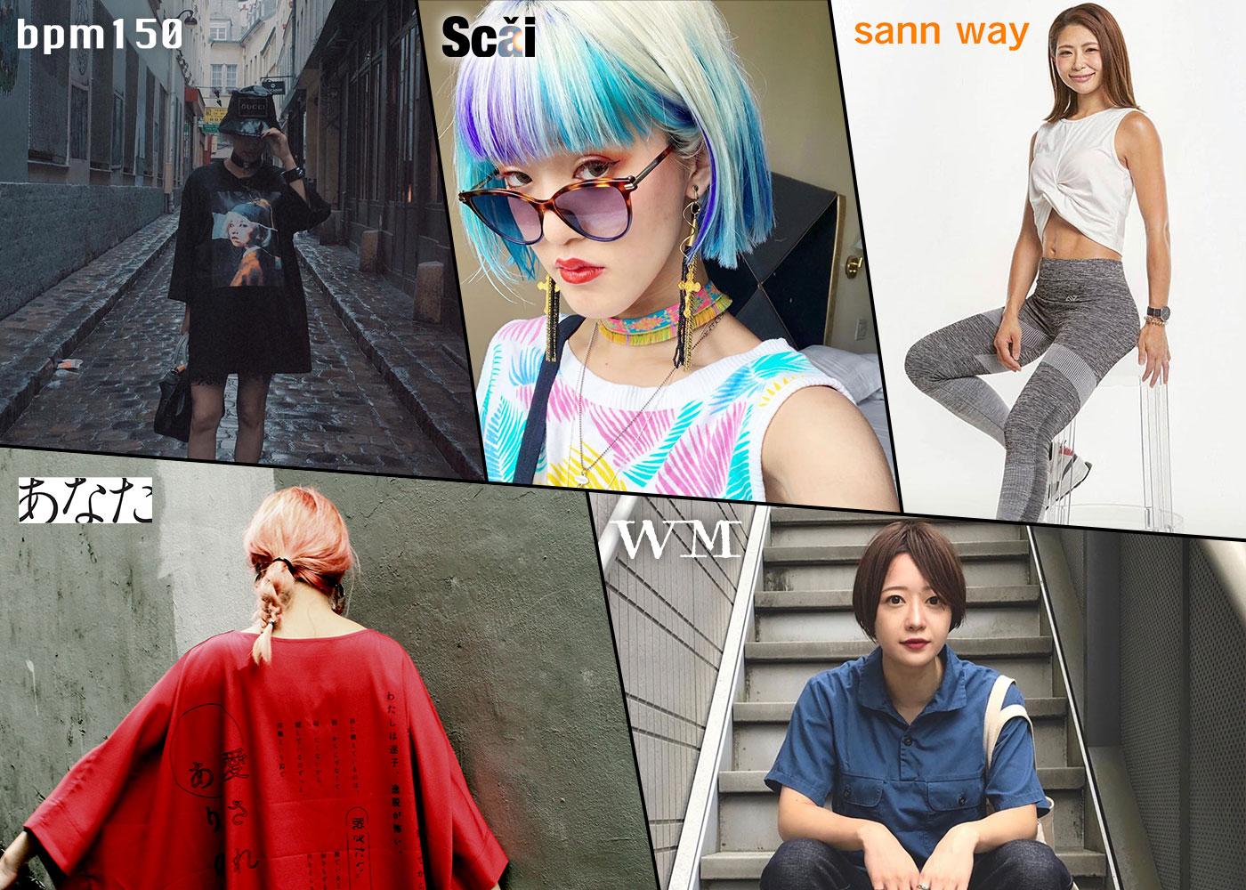 ファッションD2Cプラットフォーム「picki」、人気インフルエンサーによる5つのファッションブランドをリリース