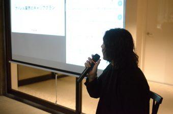 【本音会議 イベントレポート #2】アパレル業界のキャリアプラン