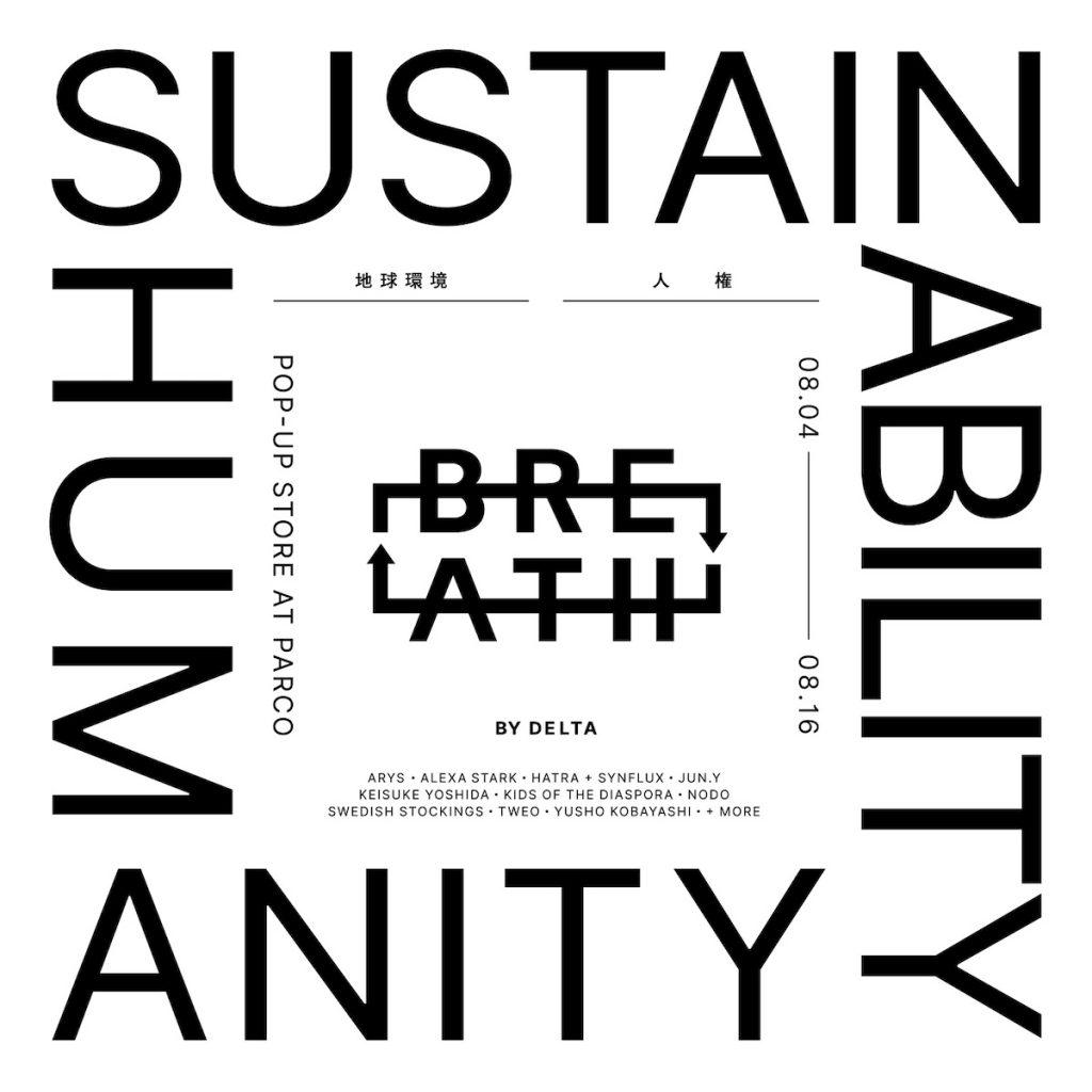 """テーマは""""地球環境と人権"""" セレクトショップDELTAが渋谷PARCOでポップアップ開催"""