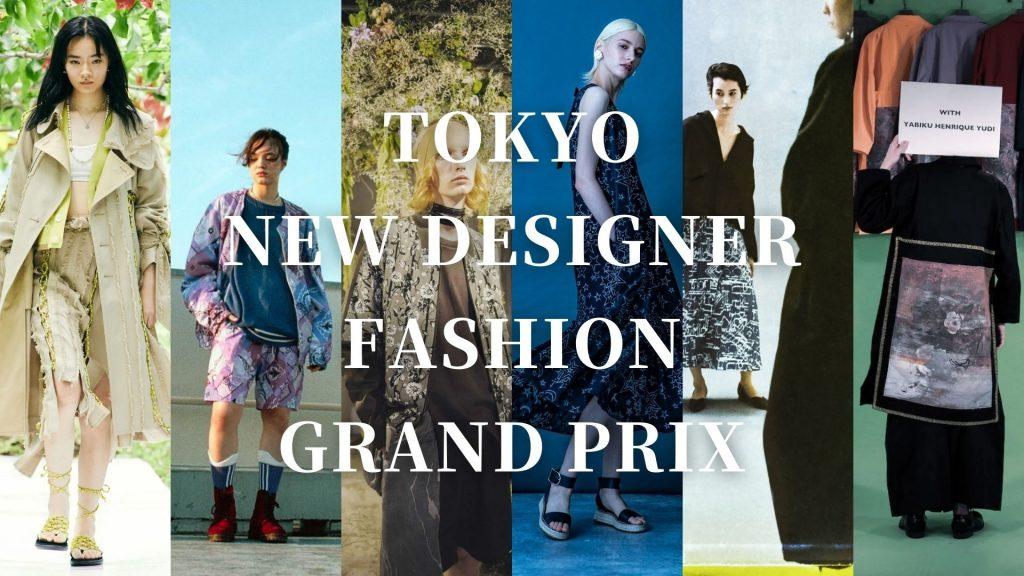Tokyo新人デザイナーファッション大賞が支援する6ブランドが東コレ21年秋冬に公式参加 オンラインでの動画配信【PR】