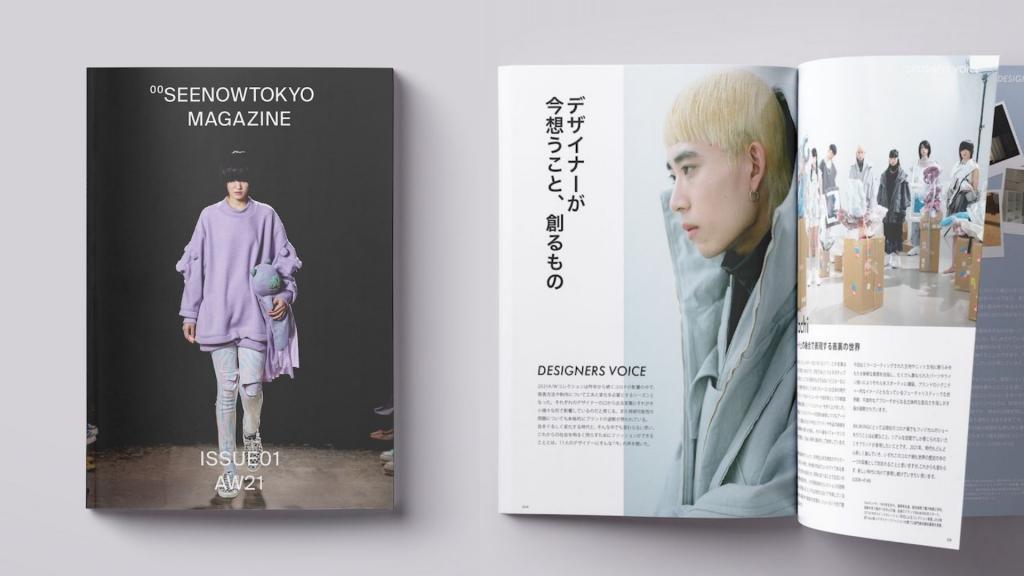 日本初となる無料のコレクション雑誌「SEENOWTOKYO MAGAZINE」創刊 60ブランドの20-21FW最新LOOKや気鋭デザイナー11人の寄稿文を掲載